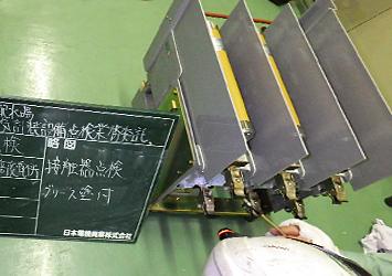 保護継電器試験