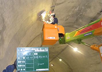 トンネル施工2